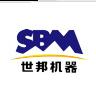 世邦工业科技集团