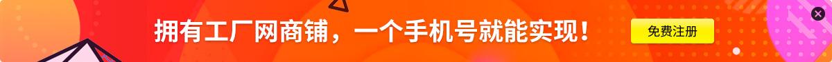 葡京平码平肖论坛