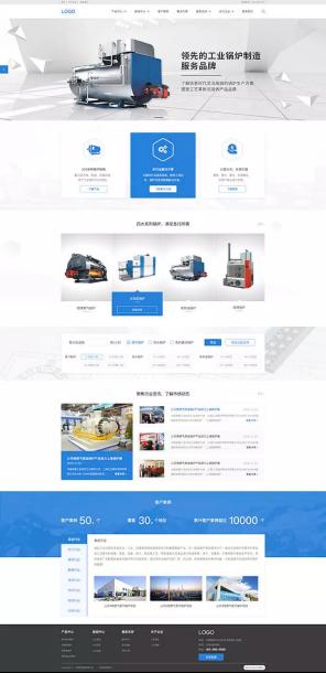 鍋爐行業網站