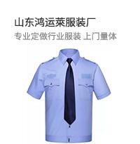 山东鸿运萊服装厂